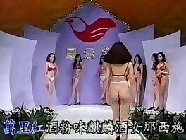 lingerie-taiwan-taiwan film